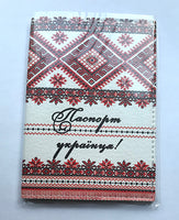 Red Embroidery Passport Cover
