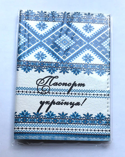 Blue Embroidery Passport Cover