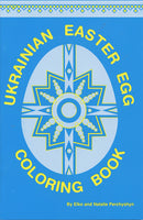 Ukrainian Easter Egg Coloring Book