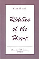Riddles of the Heart