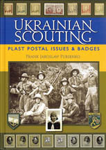 Ukrainian Scouting - Plast Postal Issues and Badges