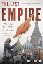 THE LAST EMPIRE (pb)