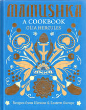 MAMUSHKA - A COOKBOOK
