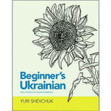 Beginner's Ukrainian with Interactive Online Workbook