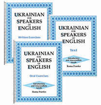 Ukrainian for Speakers of English Kit
