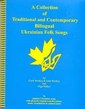 Traditional Ukrainian Folk Songs