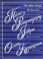 ISKRA SONGS, sheet music