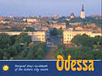 Odessa - Map Guide of the Historic City Center