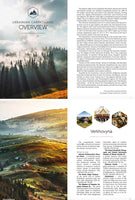 Karpaty Guidebook