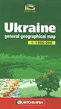 Geographical Map of Ukraine