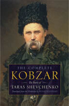 Kobzar (in English)
