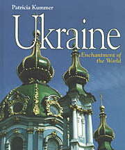 Ukraine (Enchantment of the World, Second)
