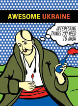 Awesome Ukraine - Interesting Things You Need to Know