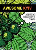 Awesome Kyiv - Interesting Things You Need to Know
