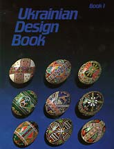 Ukrainian Easter Egg Design Book, 1