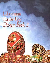 Ukrainian Easter Egg Design Book, 2