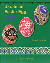 Ukrainian Easter Egg Design Book, 3
