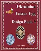 Ukrainian Easter Egg Design Book, 4