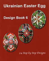 Ukrainian Easter Egg Design  Book, 6