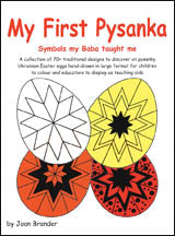 My First Pysanka