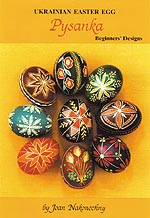 Ukrainian Easter Egg Pysanka - Beginners Designs