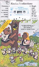 Vesnivka - Storybook and Song CD