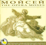 Mojsey, Moses The Opera (Deluxe Edition)