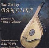Best of Bandura