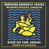 UBC, Black Sea Tour - 2 CDs