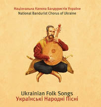 National Bandurist Chorus - Ukrainian Folk Songs