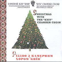 Christmas with the Kyiv Chamber Choir