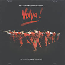 VOLYA, Ukrainian Dance Ensemble