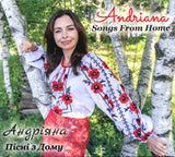 Andriana - Songs from Home
