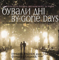 Buvaly Dni - By-gone Days (B. Wesolowsky)