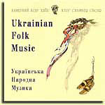 Ukrainian Folk Music