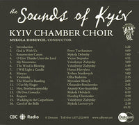 Sounds of Kyiv