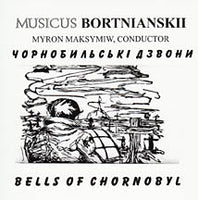 BELLS OF CHORNOBYL