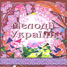 MELODIES OF UKRAINE V9