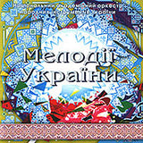 Melodies of Ukraine - Vol. 10