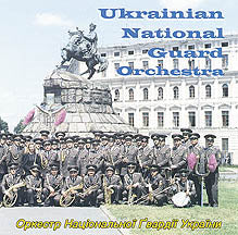 National Guard Orchestra