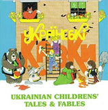Ukrainian Children's Tales