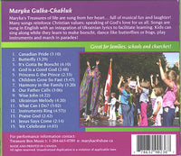 Maryka's Treasures CD