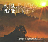 Hutsul Planet - Music of the Mountains