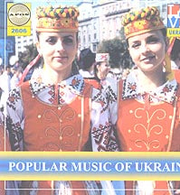 Popular Music of Ukraine