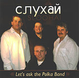 Let's Ask the Polka Band