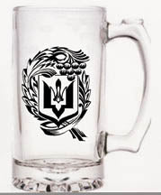 Beer Stein with Black Trident
