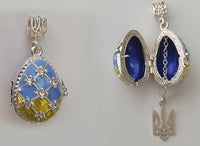 Blue-Yellow Weaving Design Locket with Tryzub inside