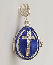 Egg Locket Pendant with Cross