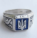 Vodohraj Sterling Silver Ring with Tryzub