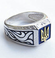Vodohraj Sterling Silver Ring with 14K Tryzub